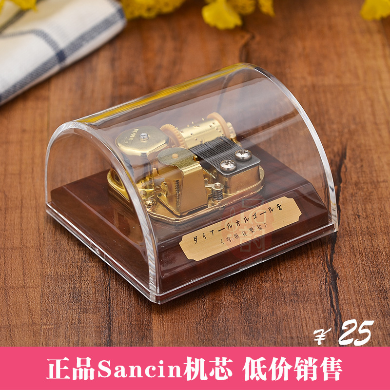 Dome box serinette music box, handicrafts, birthday gifts, to send his girlfriend friends pick a song
