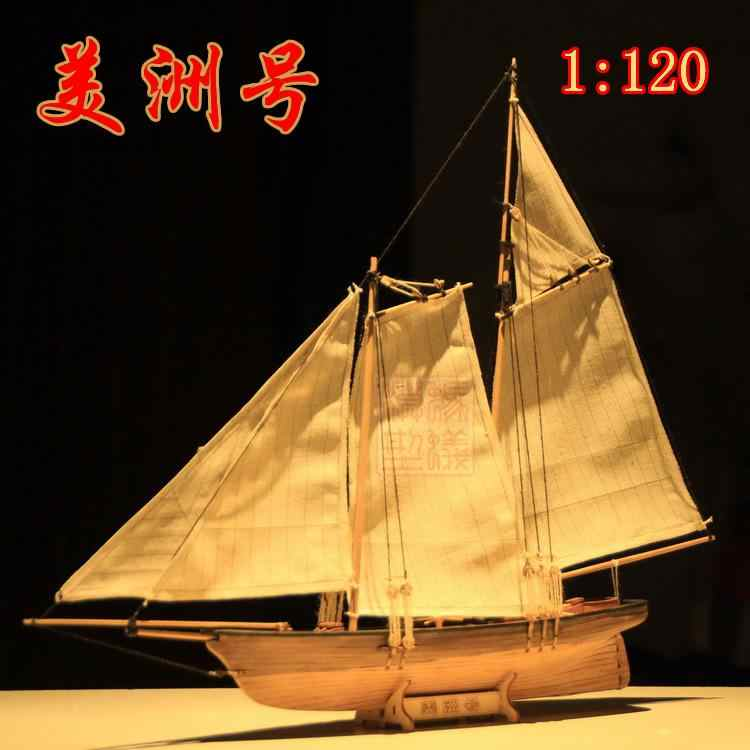NIDALE model Americas Cup Classic wood sailboat model Scale 1/120 AMERICA 1851 Yacht race Champion ship assemble model