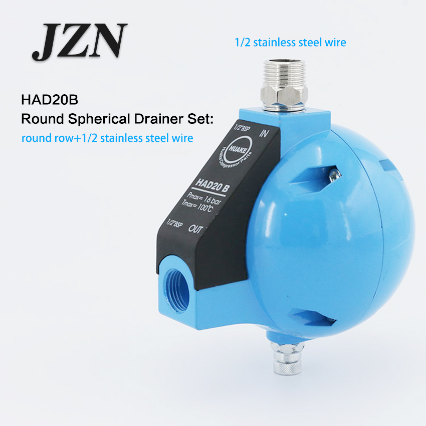 Free shipping ( 1 PCS ) SCP Air Compressor Cold Dryer Ball Float Automatic Water Dispenser HAD20B Drain Valve 1/2 BSP цена