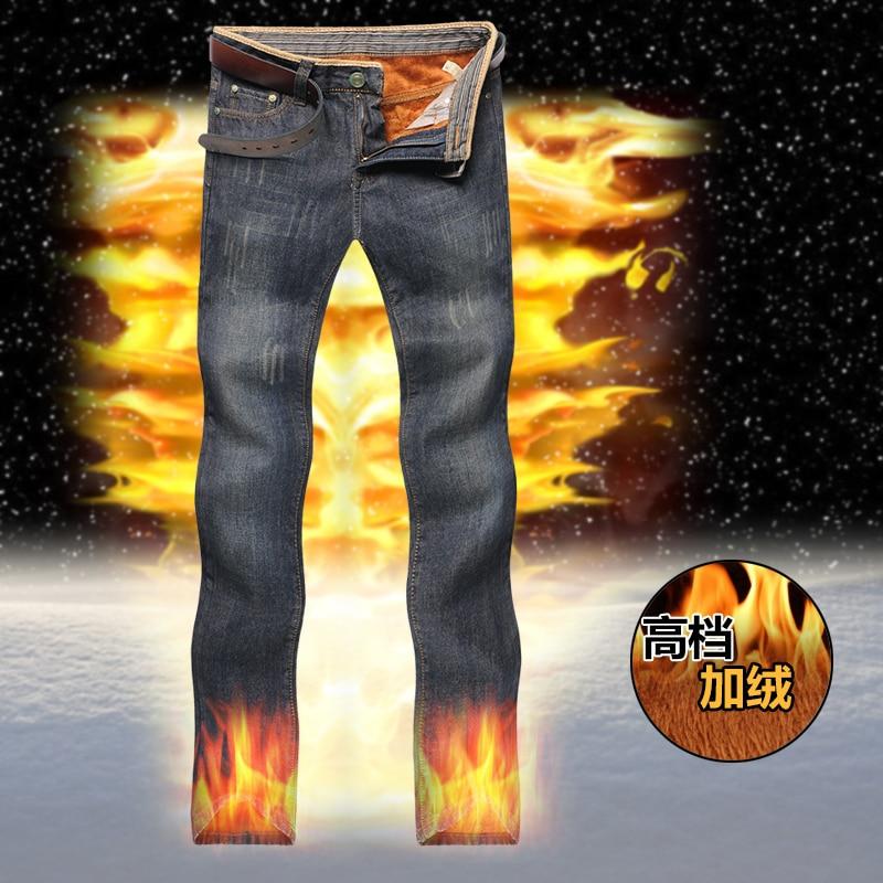CLASSDIM Winter Warm Men Straight pants male Denim Jeans