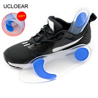 Full Transparent Silicone Insoles Foot Care For Plantar Fasciitis Heel Spur Shock Absorption Pad High Quality