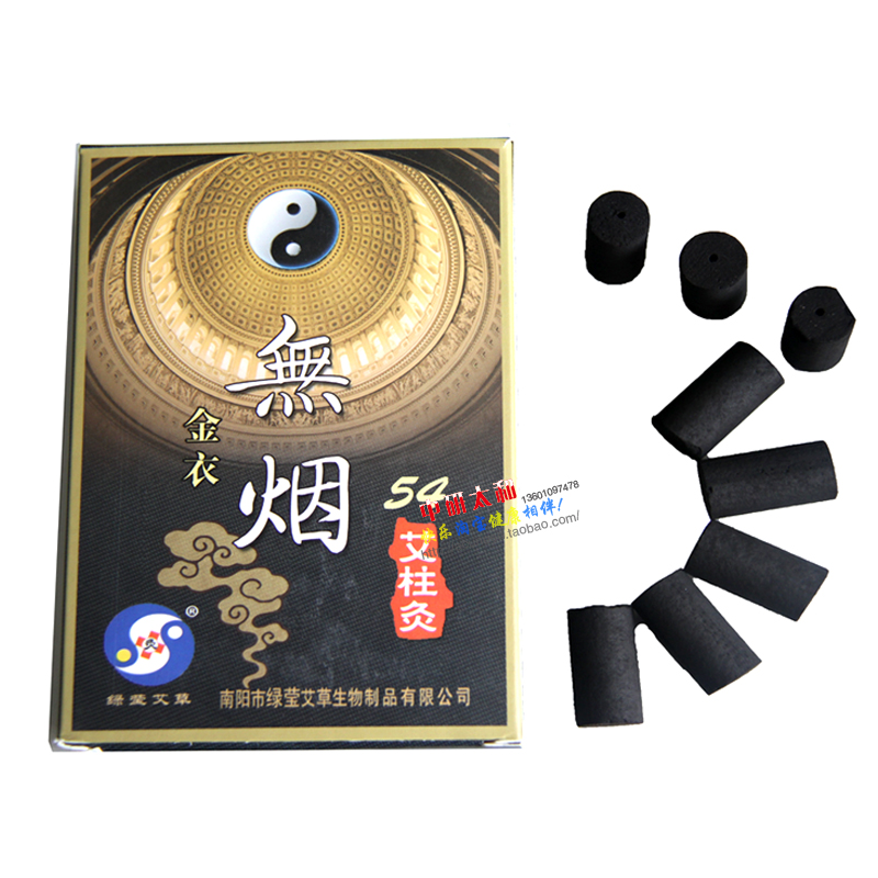 2boxes * 54pcs smokeless massage moxa sticks warm Healing Therapy Treatment Moxa Wool Mini Smokeless Moxa Stick Massage