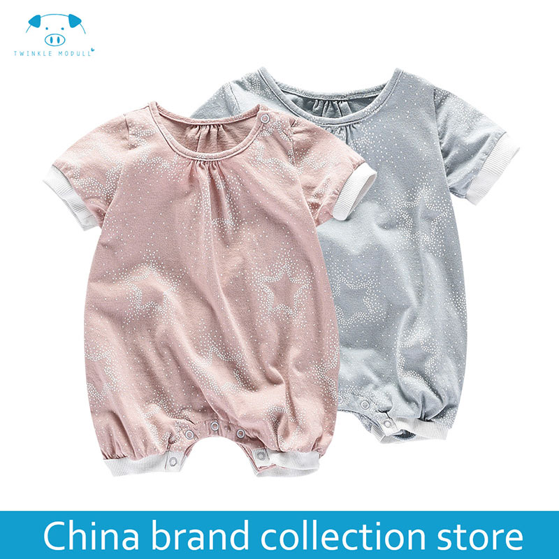 baby clothes summer newborn boy girl clothes set baby fashion infant baby brand products clothing bebe body bebe MD170X007 baby boy clothes bebe casual girl clothes little baby infantil jumpsuit baby girl clothes infant girl gentle baby set r3052
