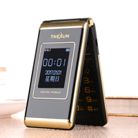 TKEXUN M1 Double dual Screen Dual SIM Card touch screen MP3 MP4 FM vibrate senior mobile phone for old people P171