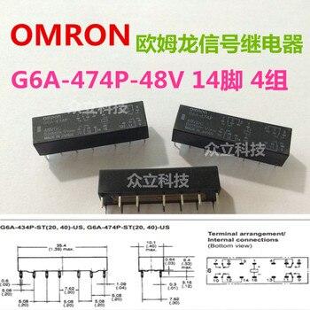G6A-474P DC48V original new * relay 4 4 14 foot closed DS4E-S-48V