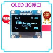 0.96 inch White OLED Module SSD1306 Drive IC 128*64 I2C IIC Communication