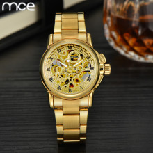 MCE 2016 New Fashion brand Women Skeleton Mechanical Gold Watch Full Stainless Steel Ladies Mechanical Hand-wind Wristwatches