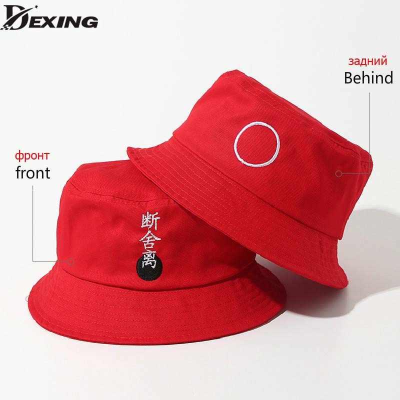 Panama Two Side Reversible unisex fashion Bucket Hat Bob Caps Hip Hop Gorro  Men Summer Sun e5abe09e7a6e