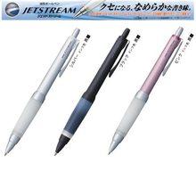 Uni Jetstream – stylo à bille série Alpha Gel Grip, 0.7mm, corps métallique, anti-fatigue, fournitures d'écriture pour l'école et le bureau