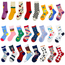 Unisex Fashion Women Socks Harajuku Colorful Cotton Normal Men 1 Pair