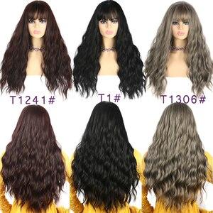Image 5 - USMEI บางยาวสีเทาธรรมชาติ wave วิกผมสังเคราะห์ Wigs สีดำสีน้ำตาล 28 นิ้วเส้นใยวิกผมผู้หญิง 6 สี