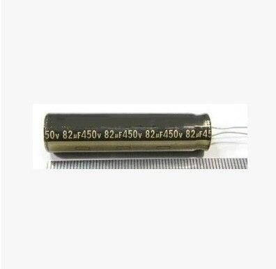 Free shipping 10PCS 450V82UF 12.5x50mm DIP 82Uf 450V Aluminum Electrolytic Capacitor best quality New origina