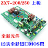 ZX7 200 25 Rui Ling Inverter Dc Arc Welding Machine Accessories Dc Welder Circuit Board Upper