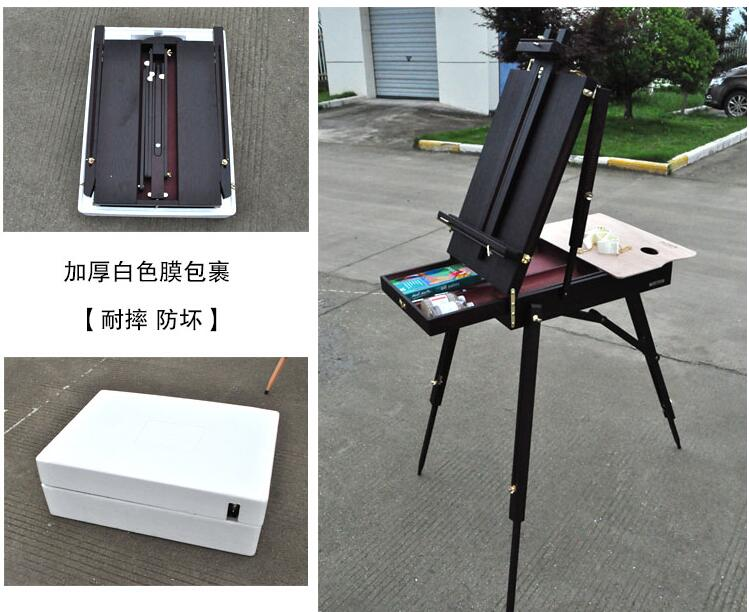 portable wood easel