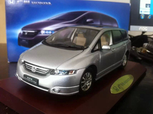 1:18 Honda Odyssey  MPV Old Style Out of Print MPV Van Baby-Sitter Vehicle Diecast Model Car Valuable Brinquedos Rare Collection