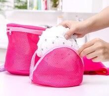 2PCS/SET Women laundry bag Newest Design Bra wash Laundry Lingerie Washing Hosiery Saver Protect Aid Mesh Bag Cube