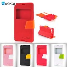 Двойной цвет Окно искусственная кожа lFor Sony Xperia E3 чехол для Sony Xperia E3 D2202 D2203 сотового телефона чехол
