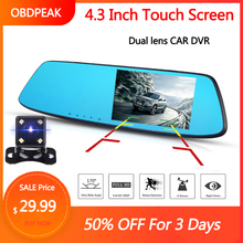 New Car DVR 4.3 Inch Touch Screen Dual Lens Camera Full HD 1080P Video Recorder Rearview Mirror Auto Dash Cam