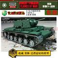 Авторизованный прямые поставки 1:16 радио Советский КВ-1 танк игрушки Henglong подлинной 3878-1