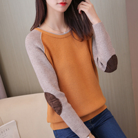 2017 Sale Pullover Women Sleeve Sweaters Color Loose Sweater Shirt Bottoming All-match New Autumn And Winter Clothing