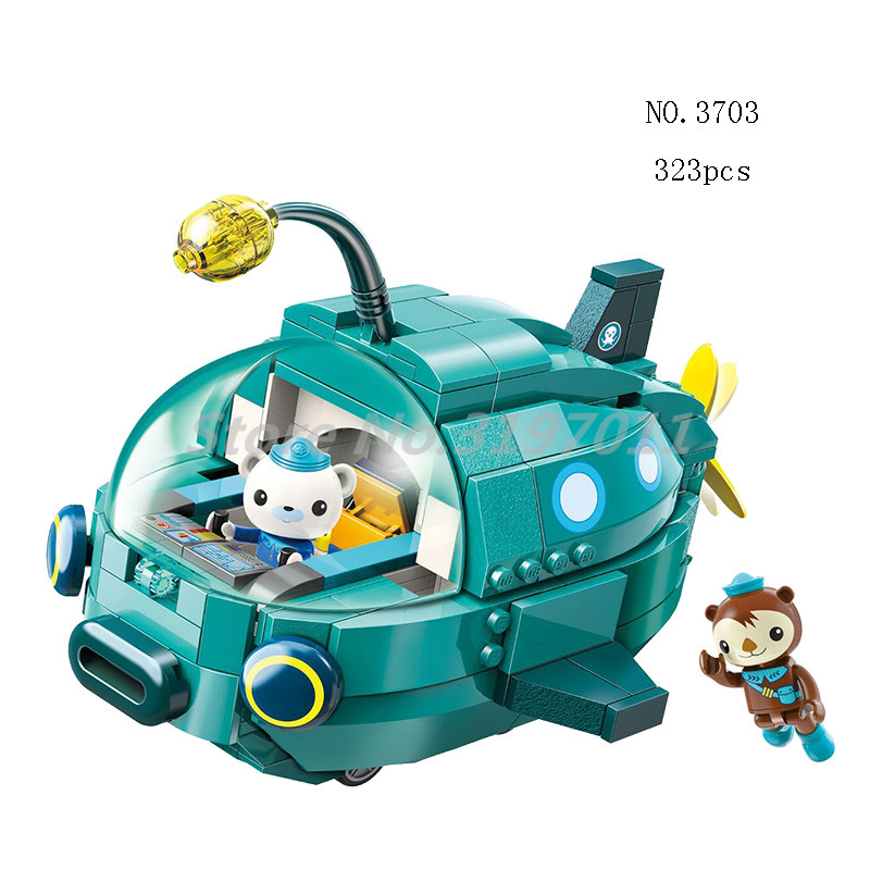 The Octonauts Building Blocks GUP-A Deluxe Vehicle Playset & Barnacles Educational Enlighten Bricks Toys For Children все цены