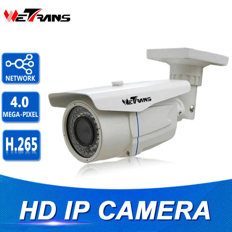 Security IP Camera POE Full HD IP66 Waterproof 2.8-12mm Lens 40m Infrared Night Vision Surveillance Camera IP CCTV Outdoor 4MP arcra 16ch 2 0m hd multi language email alarm ip66 waterproof night vision poe fixed lens outdoor home security system