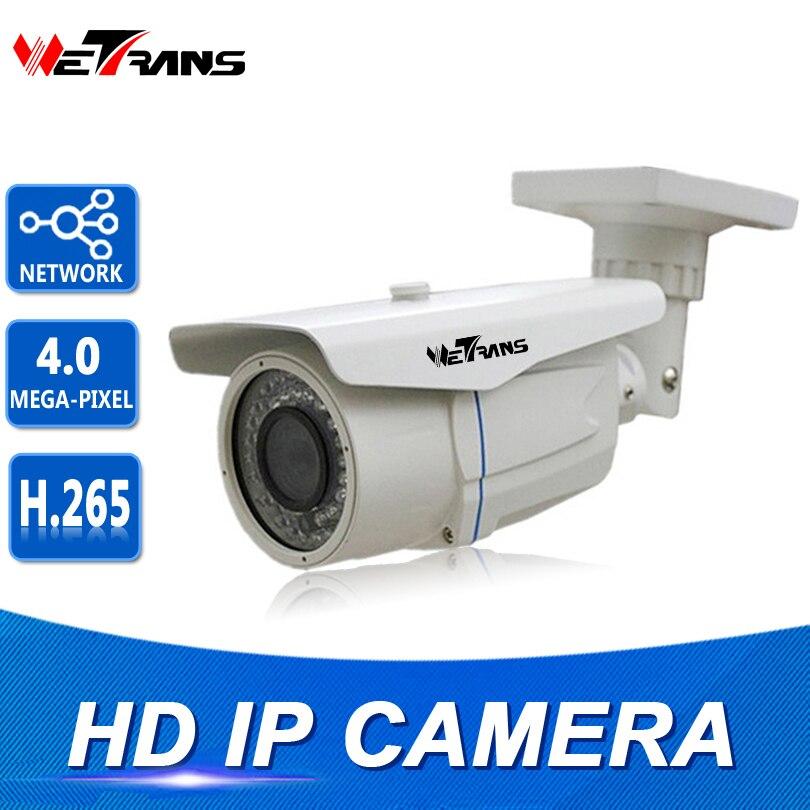 Security IP Camera POE Full HD IP66 Waterproof 2.8-12mm Lens 40m Infrared Night Vision Surveillance Camera IP CCTV Outdoor 4MP ccdcam poe 960p ip camera waterproof 1 3 megepixel surveillance camera security equipment