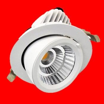 LED النازل 12 واط 15 واط 25 واط 40 واط COB LED أضواء مصباح السقف للمنزل دافئ الأبيض الحمام ضوء إضاءة داخلية تدوير 360 درجة