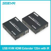 SGEYR 395ft HDMI USB KVM Extender 120m Over Single CAT5e/6 Ethernet IR Extender Splitter Support 1080P HDCP,Keyboard Mouse