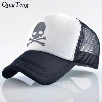 Print Skull Summer Baseball Cap Breathable Mesh Cap Hats For Men Women Gorras Hombre hats Casual Hip Hop Caps Dad Casquette недорого