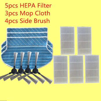 5pcs hepa filter + 4pcs Side Brushes+ 3pcs Mop Cloth Robot Vacuum Cleaner Parts HEPA Filter for Proscenic 790T - DISCOUNT ITEM  45% OFF All Category