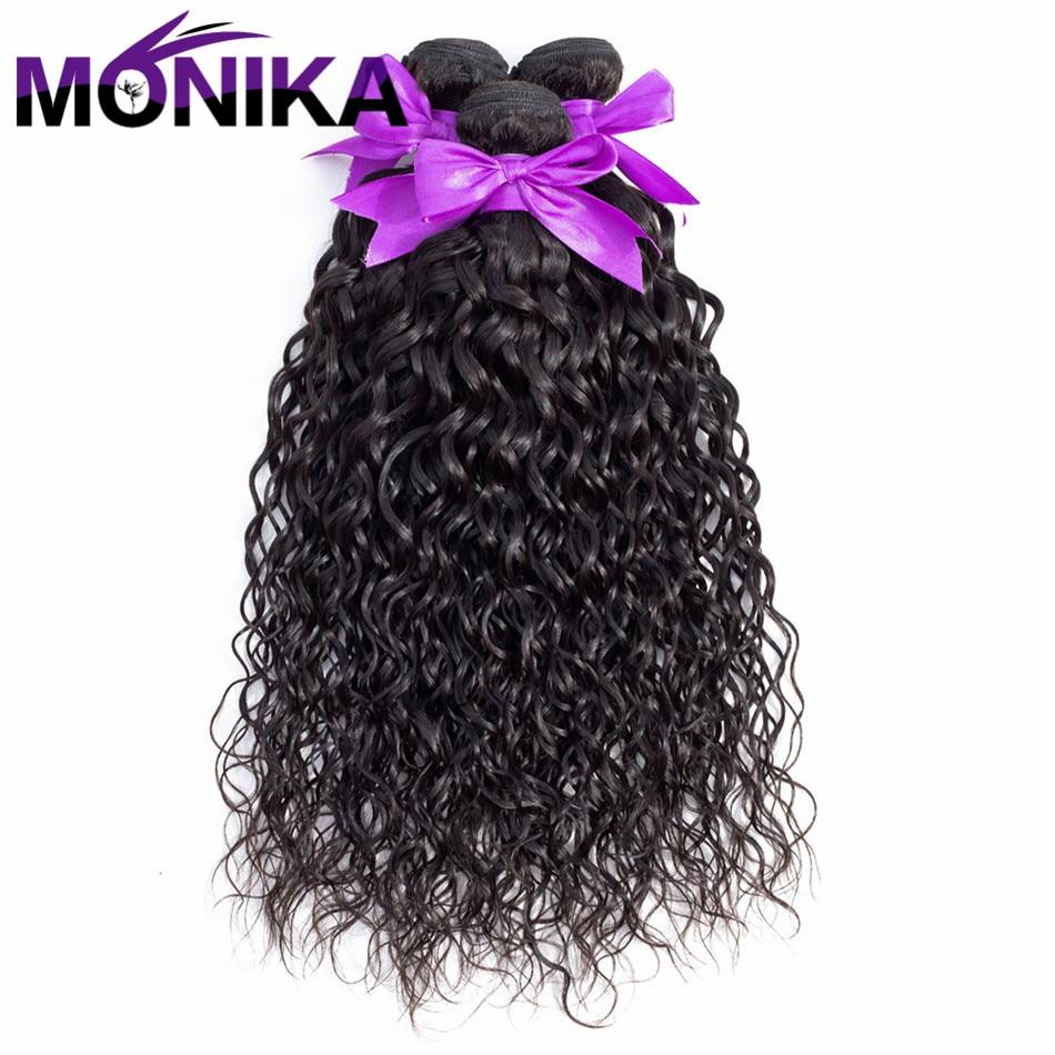 Monika Peruvian Water Wave 100% Human Hair 1 Bundles Hair Bundles Hair Weave Bundles Extensions 4PC