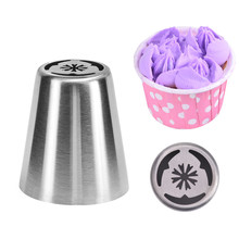 1pcs Tulip Cake Tip DIY Cream Icing Piping Russian Nozzles Pastry Tips Fondant Cake Decorating Tip Stainless Steel Nozzle Baking stainless steel cream puffing icing piping nozzles tips fondant cake decorating sugar craft dessert pastry tool cake mold