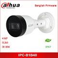Dahua Ip kamera IPC B1B40 4MP 2 8mm 3 6mm Feste linse IR Mini Kugel Netzwerk Kamera mit POE Sicherheit kamera IPC HFW1431S1-in Überwachungskameras aus Sicherheit und Schutz bei