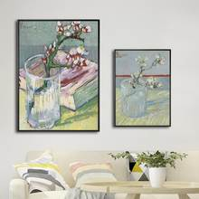 c940fe33a26 Home Decoration Print Canvas Art Wall Pictures Painting Poster Paitings  Netherlandish Vincent Van Gogh Flowers(