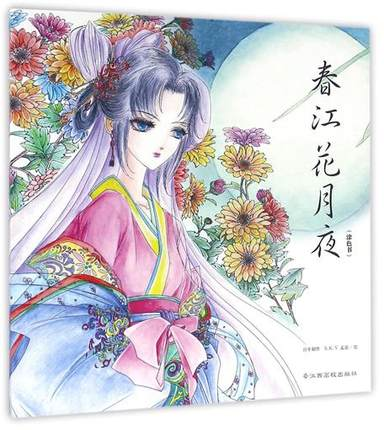 Chinese coloring book kids adult line drawing book Chinese ancient beauty books Architecture painting ,45 pages,size 24*24cm comic pencil ancient figures line drawing book chinese beautiful women girls painting tutorial textbook learning comics books