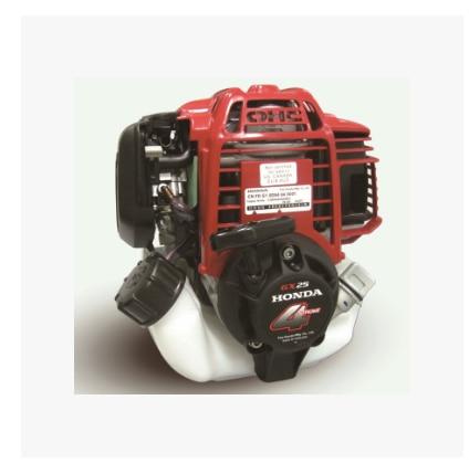 GX25 4-taktmotor 4 slagen voor bosmaaier motor 25cc 0,65kw