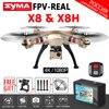 SYMA X8W X8HG X8HW FPV WIFI RC Quadcopter RC Drone With H9R 4K/1080P Camera HD 2.4G 4CH 6 Axis RTF RC Helicopter VS MJX Bug3