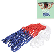 Nylon Thread Sports Basketball Hoop Mesh Net Backboard Rim Ball Pum B2C Shop