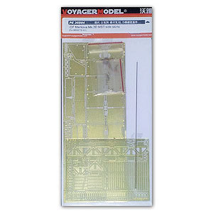 KNL HOBBY Voyager Model PE35504 Mecca Mk.3D main battle tank side skirt metal etched pieces (MENG) model ts 025 israel meng 1 35 main battle tank merkava mk 3d late lic