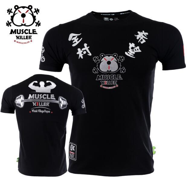 Muscle Killer Hot Style The Whole Village Hopes Popular Logo Slim Summer Training Short Sleeve Male Fitness Exercise Elastic Bas
