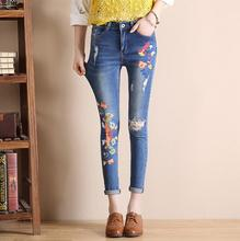 New 2017 Women Jeans personality print Denim Trousers Ladies Fashion Ripped hole Casual Pencil Capris Pants S289