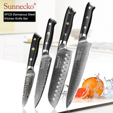 SUNNECKO Damascus Santoku Utility Paring Chef Knife Japanese VG10 Steel Blade G10 Handle Sharp Cutter 4PCS Kitchen Knives Set