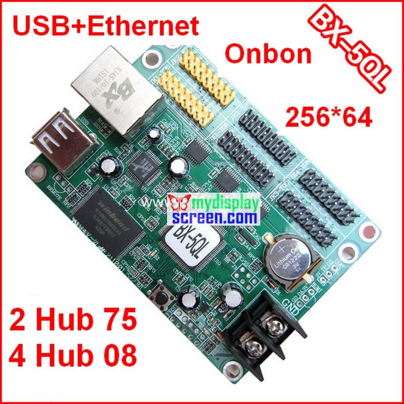 Onbon bx-5q, usb+ethernet port, 2 hub75, 4 hub08,support 256*65 pixel,  gray grade async controller, cheapest full color controlOnbon bx-5q, usb+ethernet port, 2 hub75, 4 hub08,support 256*65 pixel,  gray grade async controller, cheapest full color control