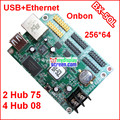 Onbon bx-5q, usb + ethernet porto, 2 hub75, 4 hub08, suporte 256*65 pixels, cinza grau controlador assíncrono, mais barato controle de cor cheia