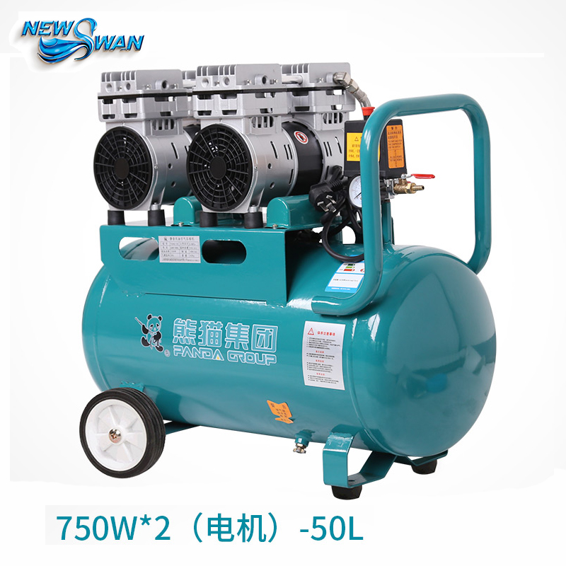 750W50L Oil - free Air Compressor High - pressure Gas Pump Spray Woodworking Air compressor small pump manka care 110v 220v ac 50l min 165w small electric piston vacuum pump silent pumps oil less oil free compressing pump