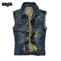 DIMUSI 2017 Ripped Mens Denim Vest Male Tank Top Washed Jeans Waistcoat Man Cowboy Brand Hip