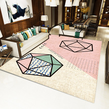 Pink Carpet For Living Room Cute Cartoon Geometric Child Play Mat Carpets Kids Bedroom Bedside Baby Crawl Antiskid Rugs