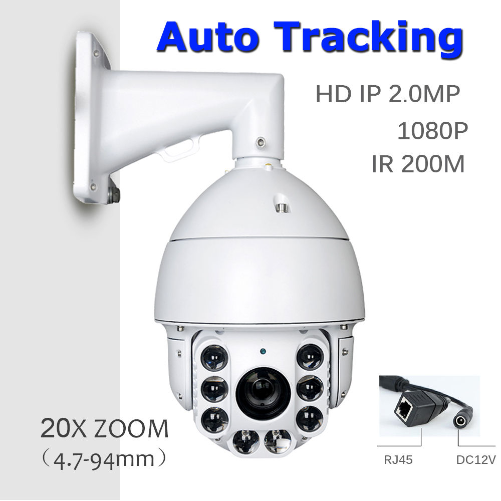 cctv security hd ip 1080p 2 0mp auto tracking ptz camera 20x optical zoom ir200m in surveillance. Black Bedroom Furniture Sets. Home Design Ideas