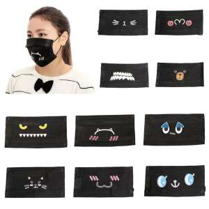 OOTDTY Unisex Mouth Mask Cute Kawaii Printed Cover